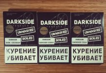 Darkside tobacco